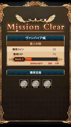 Screenshot_20181119-015119