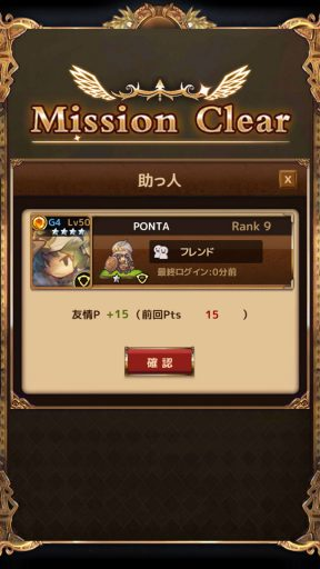 Screenshot_20181119-015128