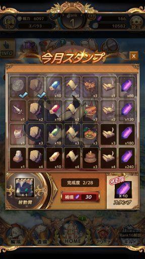 Screenshot_20181119-015154