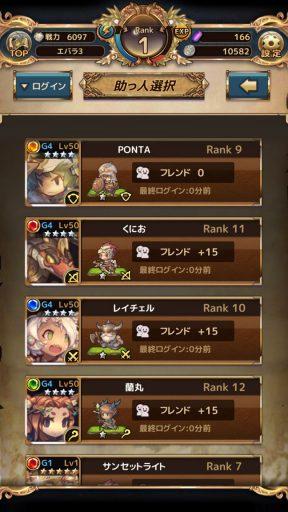 Screenshot_20181119-015223