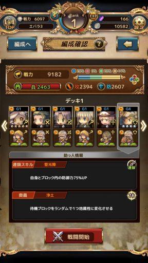 Screenshot_20181119-015226
