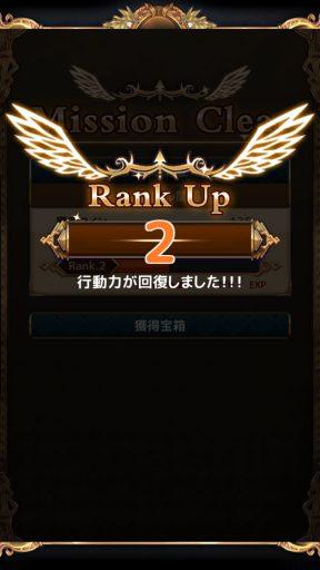 Screenshot_20181119-015421