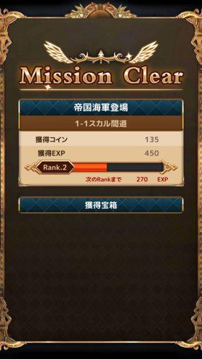 Screenshot_20181119-015425
