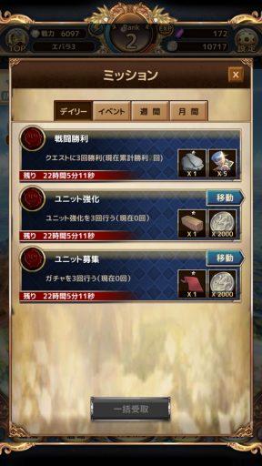 Screenshot_20181119-015451