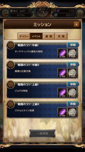 Screenshot_20181119-015454