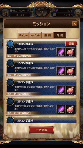 Screenshot_20181119-015458