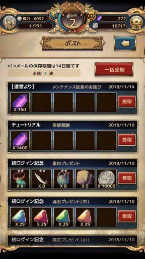 Screenshot_20181119-015506