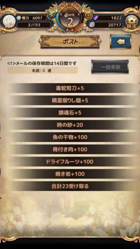 Screenshot_20181119-015509