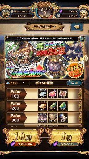 Screenshot_20181119-015533
