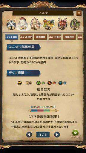 Screenshot_20181119-015626