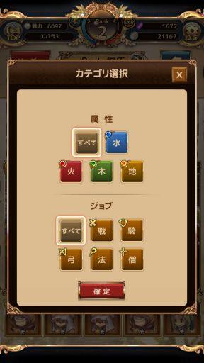 Screenshot_20181119-015630