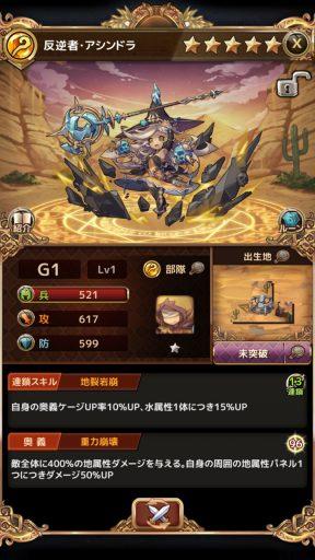 Screenshot_20181119-015636