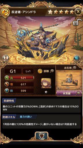 Screenshot_20181119-015643