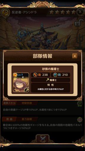 Screenshot_20181119-015646