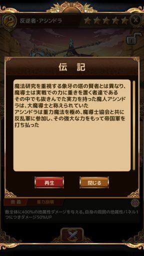Screenshot_20181119-015652