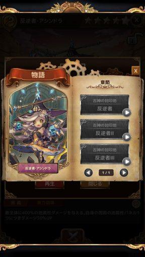 Screenshot_20181119-015656