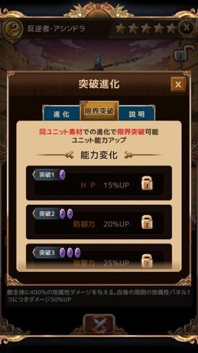 Screenshot_20181119-015708