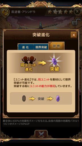 Screenshot_20181119-015711