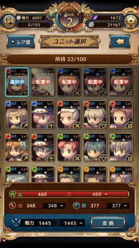 Screenshot_20181119-015722