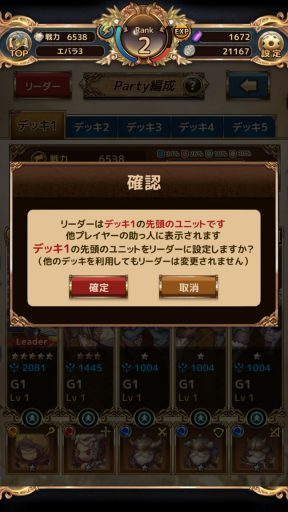 Screenshot_20181119-015737