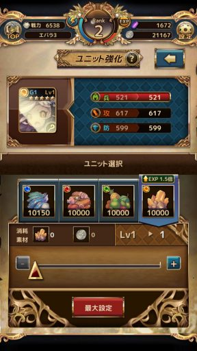 Screenshot_20181119-015756