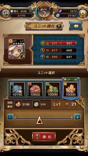 Screenshot_20181119-015805