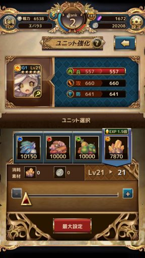 Screenshot_20181119-015809