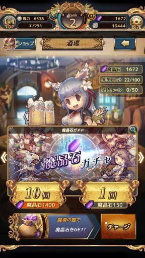 Screenshot_20181119-015830