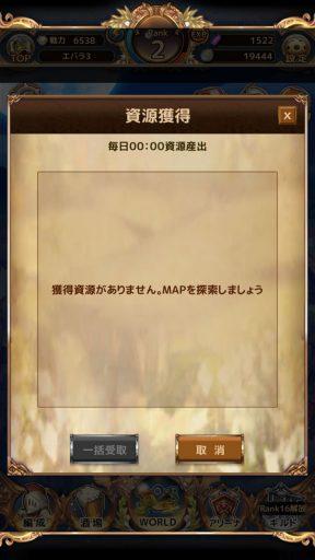 Screenshot_20181119-015856