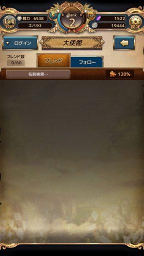 Screenshot_20181119-015948