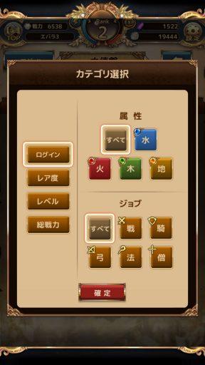 Screenshot_20181119-015955