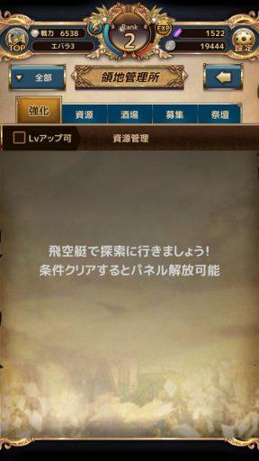 Screenshot_20181119-020002