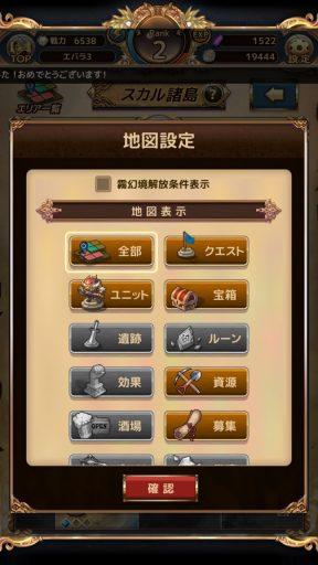 Screenshot_20181119-020104