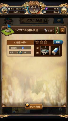 Screenshot_20181119-020110
