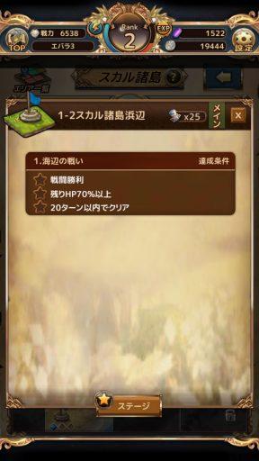 Screenshot_20181119-020117