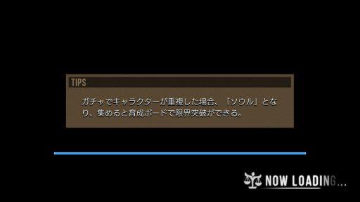 Screenshot_20181121-022029