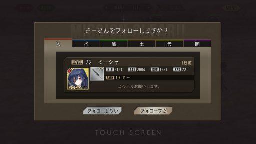 Screenshot_20181121-022139