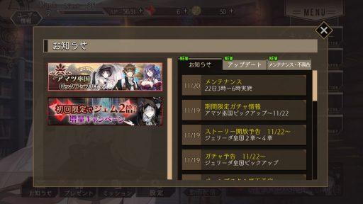 Screenshot_20181121-022250