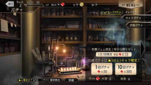 Screenshot_20181121-022256