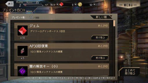 Screenshot_20181121-022340