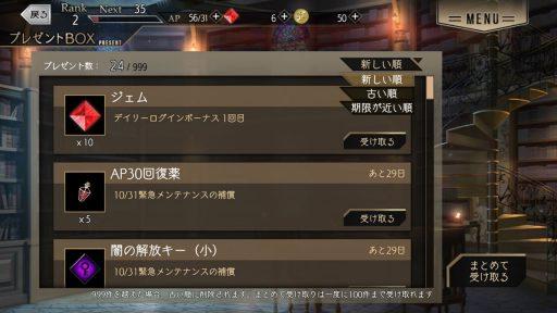 Screenshot_20181121-022349