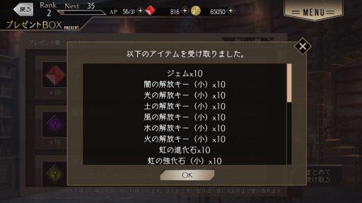Screenshot_20181121-022403