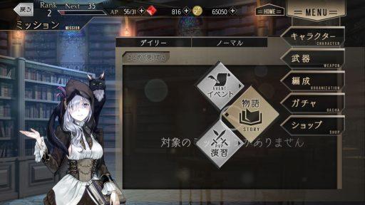 Screenshot_20181121-022424