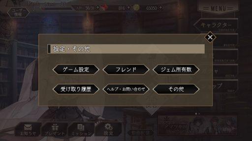 Screenshot_20181121-022431