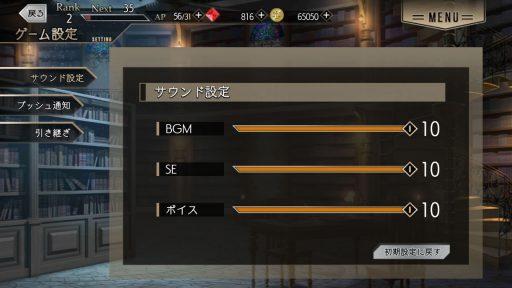 Screenshot_20181121-022436