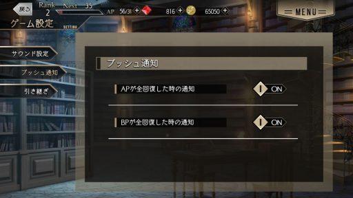 Screenshot_20181121-022439