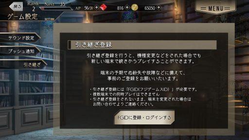 Screenshot_20181121-022450