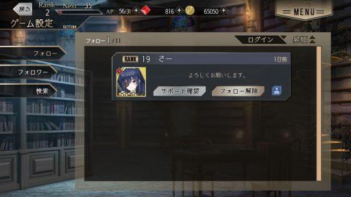 Screenshot_20181121-022501