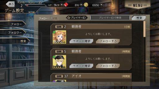 Screenshot_20181121-022507