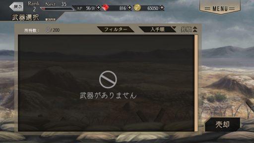 Screenshot_20181121-022540